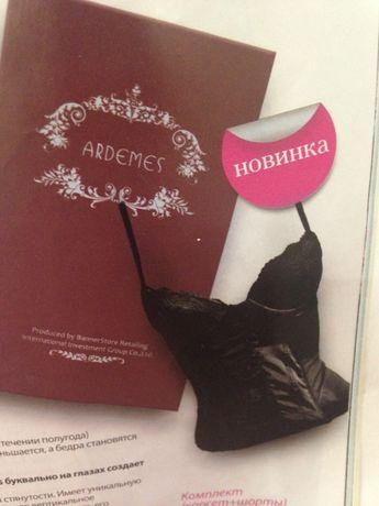 Фиксирующее белье Ardemes