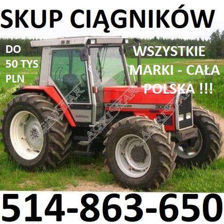 SKUP CIĄGNIKÓW maszyn rolniczych budowlanych pras traktorów koparek !