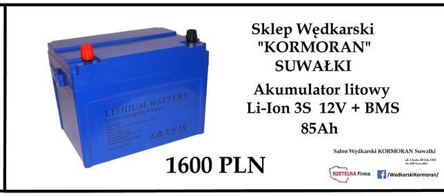 Akumulator litowy do silnik Li-Ion 3S 85Ah 12V+BMS NAJTANIEJ HASWING