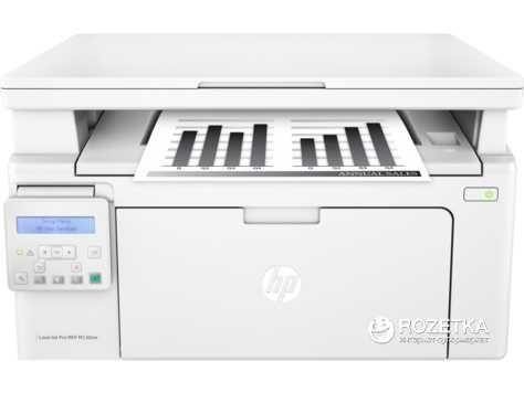 Багатофункціональний пристрій  HP M130nw