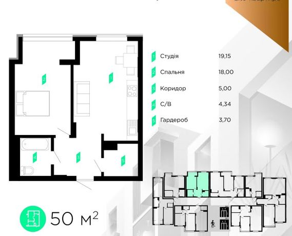 1-кімнатна в центі 50м2 біля озера,розтермінування ,вул Ленкавського