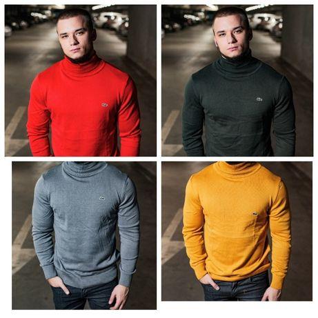 Мужской гольф LACOSTE, чоловічий гольф LACOSTE, мужской свитер, светр