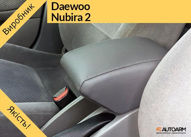 Подлокотник Daewoo Nubira 2,Дэу Нубира 2)(99-03),підлокотник Нубіра 2