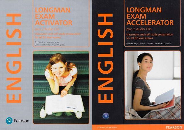 Exam Activator Accelerator
