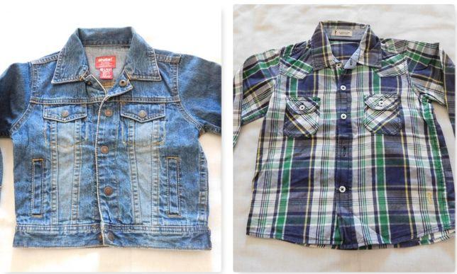 Lanidor camisa + Blusão ganga Skhuaban (tamanho 2 anos)