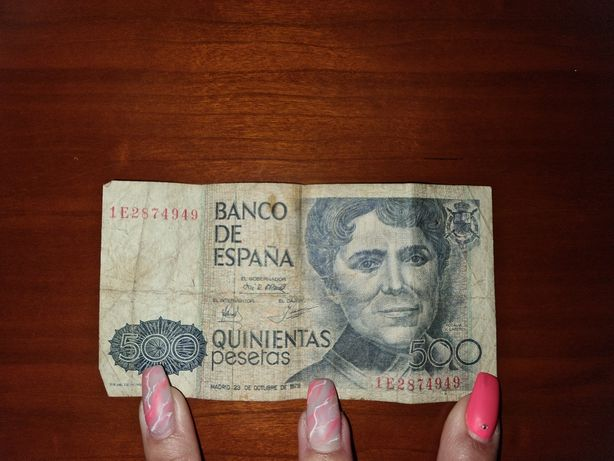 500 pesetas de 1979