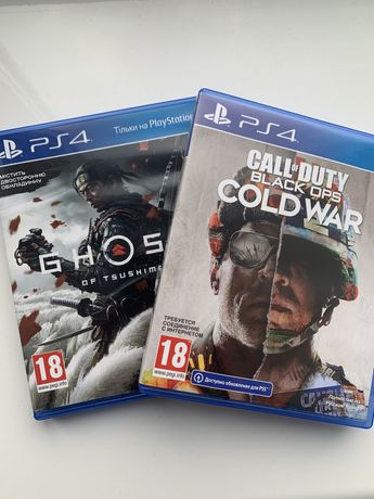 Ghost of Tsushima / Call of Duty: Black Ops Cold War для PS4