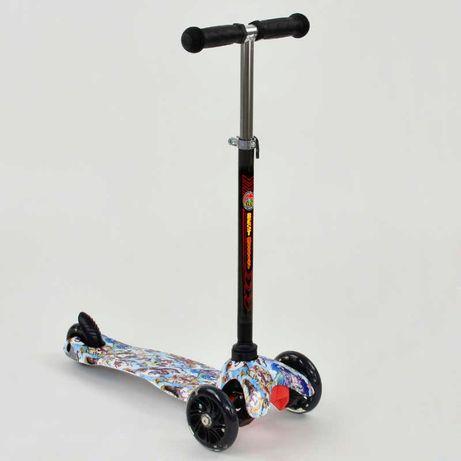 Самокат Maxi Best Scooter пластмассовый, 4 колеса PU, со светом, трубк
