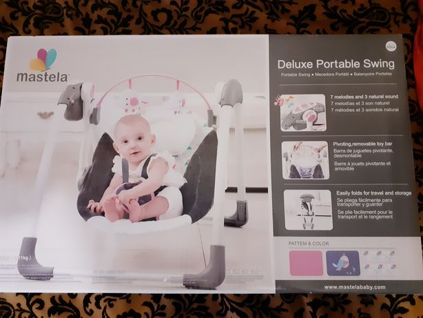 Децкое кресло-качалка плюс подарок)