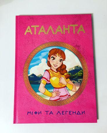 Детская книга (на украинском и русском языке) опт , розница