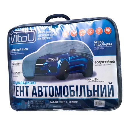 Тент автомобильный, тент на джип с подкладкой водостойкий, защитный
