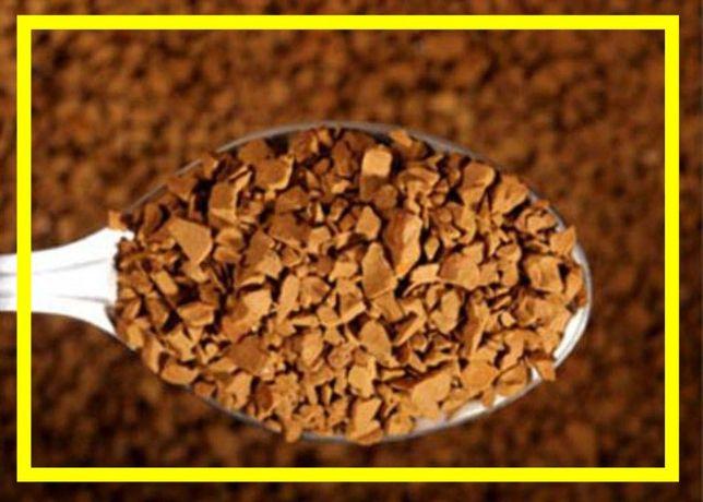 Растворимый кофе BRAZILIANO. Высшее качество. 0,5кг