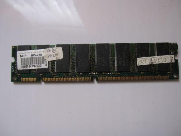Модуль оперативной памяти 256мб ddr