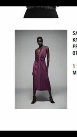 Платье Zara. Новое.