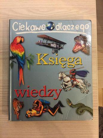 Książka Księga Wiedzy