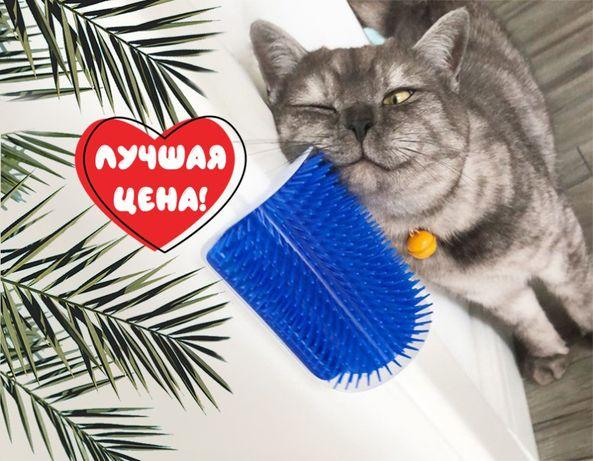 Угловая чесалка расческа для котов щетка для кошек массажер груминга
