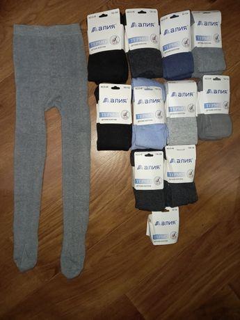 Колготки для мальчика,носочки