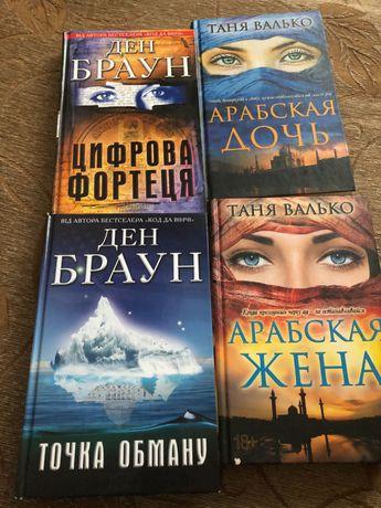 Книги в чудовому стані