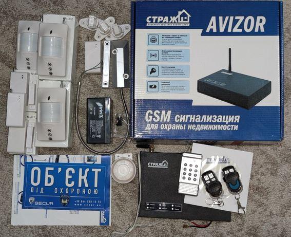 GSM сигнализация Страж Avizor комплект
