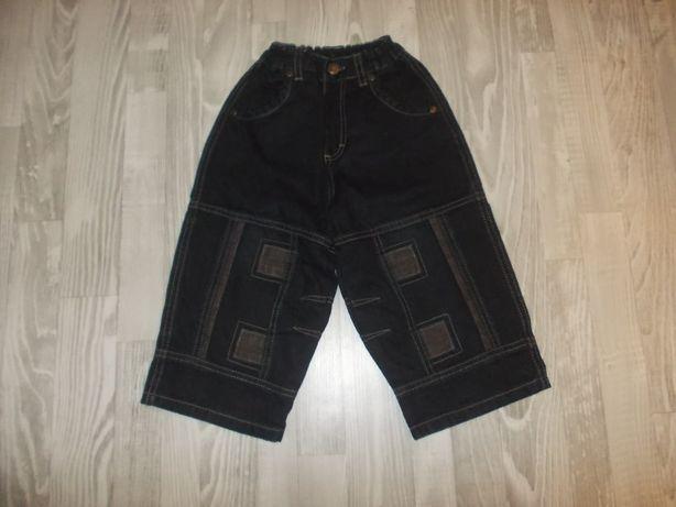 Spodnie jeansowe 104/3-4 latka (107)