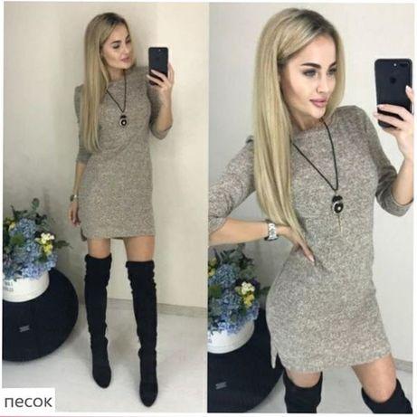 платье Лейла софт ангора костюм юбка блузка плаття купить
