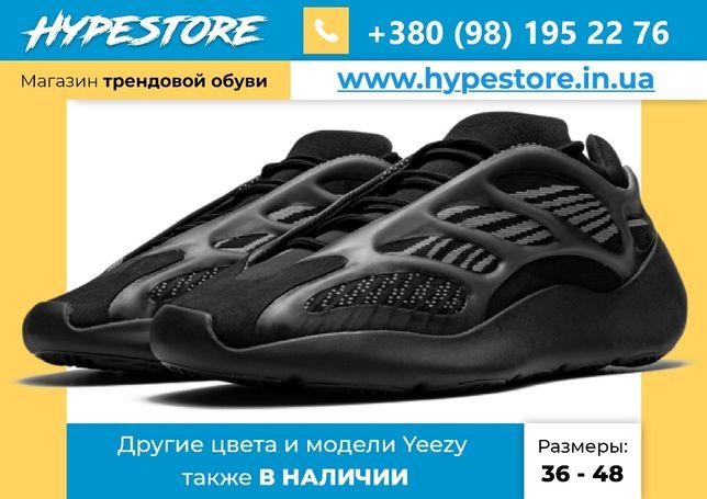 Кроссовки Adidas Yeezy 700 V3 ∎ Alvah ∎ Изики