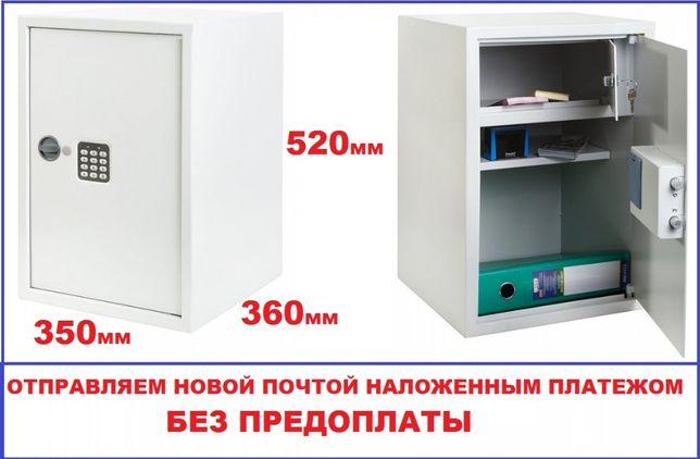 Новые. Надежный сейф для офиса, дома с электронно-кодовым замком
