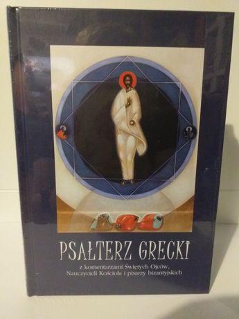 Psałterz Grecki z komentarzami świętych Ojców Nauczycieli i pisarzy...