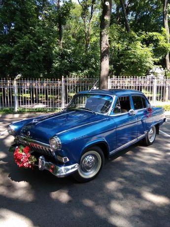 ..авто на свадьбу, аренда ретро автомобиля, свадебное авто.
