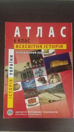 Атлас всесвітня історія 6 клас