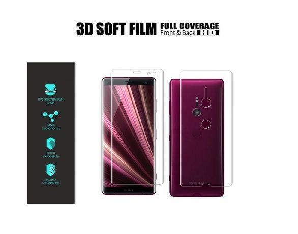 Гидрогелевая пленка Sony Xperia XA XZ 1 2 3 5 10 Plus Ultra Compact Pr