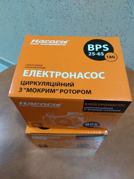 Насос циркуляційний для системи опалення BPS 25-6-180