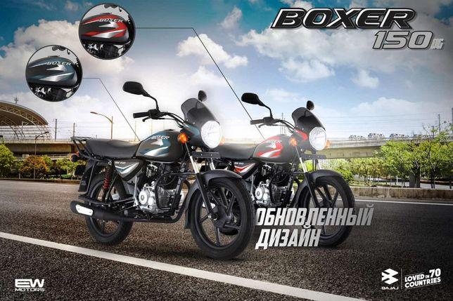 Безплатна доставка Ціни ОПТ Bajaj Boxer 125 150 Индия Боксер Мотоцикл