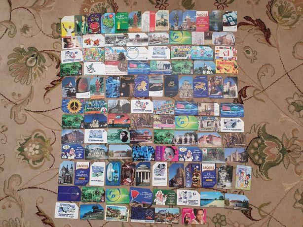 Stare karty kolekcjonerskie karty telefonicznie karty magnetyczne 107