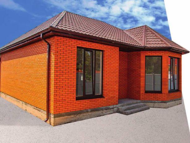 Продам дом будинок участок Гнедин Гнідин рядом  Осокорки Киев на 6сот