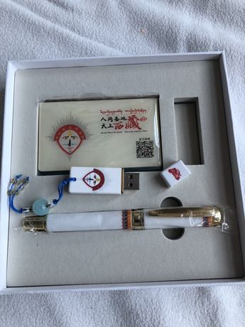 Флешка ручка визитница Тибет подарочный набор