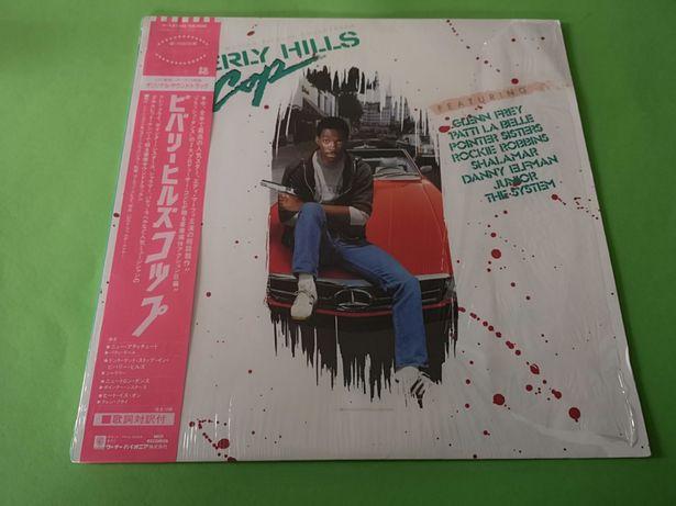 GLINIARZ Z BEVERLY HILLS-Japan Obi Vinyl, płyta winylowa