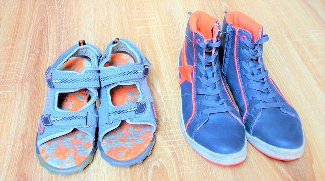 AKTUALNE Adidaski r.33 dł.wkł.21,5cm +sandałki