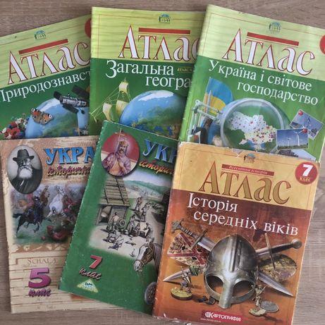 Атлас карта історія географія 5-9 клас