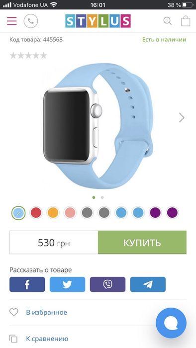 Original band for apple watch 42mm, ремешок Сумы - изображение 1