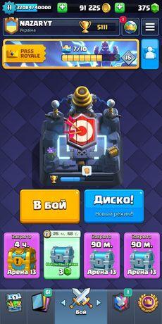 Clash  Royale (игра )