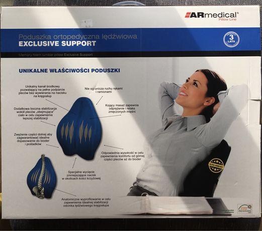 """Nowa Poduszka ortopedyczna lędźwiowa """"EXCLUSIVE SUPPORT"""" Ar Medical"""