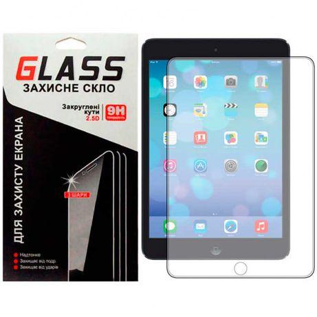 Защитное стекло для Apple iPad Pro 9,7 (2017/2018) (0.3 мм, 2.5D)