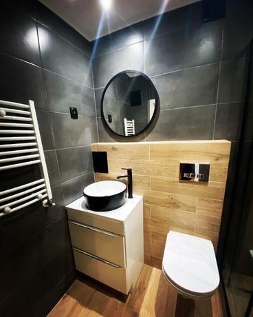Przytulne mieszkanie w sercu Ochoty | 2 pokoje | 45m + piwnica
