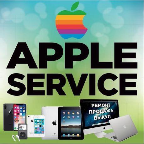 Ремонт Apple iphone lpod ipad macbook Первомайск