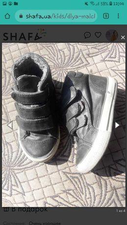 Ботинки сникери високі кросси 25р