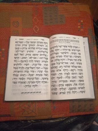 Tora Stary Testament w oryginale