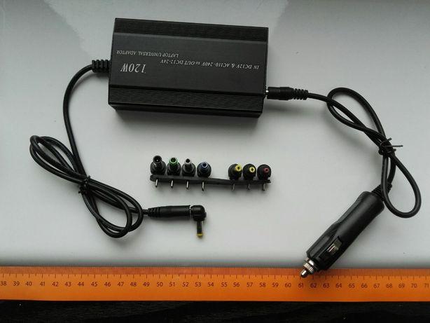 Uniwersalny zasilacz laptopowy 120W, wtyczka zapalniczki lub 230V