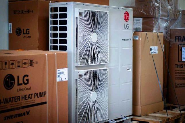 Тепловой насос LG THERMA V оптовая цена