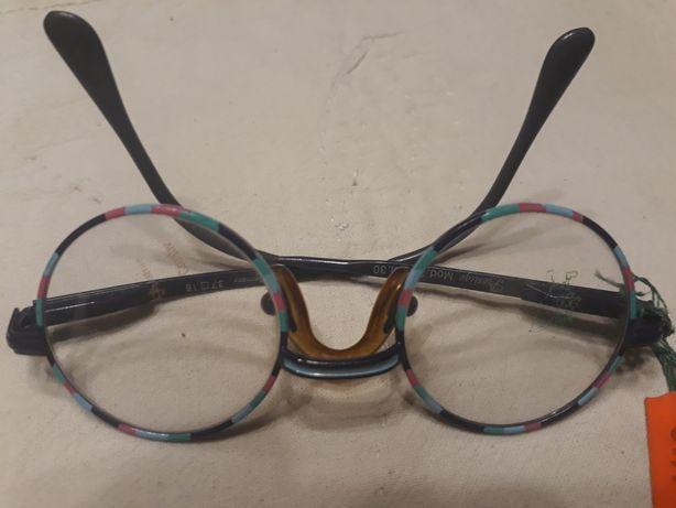 Oprawki do okularów dla dziecka